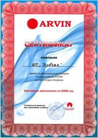 Сертификат официального дилера по продаже торговой марки Arvin